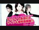 Mayumi Morinaga 1st ALBUM「Glitter / 神巫詞」アニメイトに...