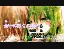 【ニコカラ】 ホシアイ 【off Vocal】 男性キー
