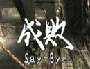 【Skyrim】カジートの鍛冶屋でMOD作成RP 01-C【ゆっくり実況】