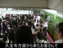気まぐれ鉄道小ネタPART68 2012/06/22アーバンネットワークダイヤ崩壊まとめ