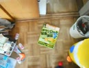 落ちるWindows100% 2012 4月号