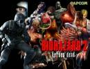 バイオハザード2 HEROES DEAD(ハンク編)