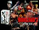 バイオハザード2 HEROES DEAD(豆腐編Ver.2.0)