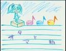 【歌ってみた】 オタマと私 【自身さんと一緒】 thumbnail