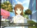 アイドルマスタープレイ動画 雪歩の世界 第44週/営業 『11月の仕事』