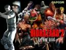 バイオハザード2 HEROES DEAD(クリス編)