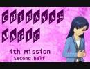 【MineCr@ft】 Chihaya's Magic 4th mission 後編【字幕】