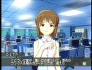 アイドルマスタープレイ動画 雪歩の世界 第46週/営業 『ランクアップA』