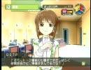 アイドルマスタープレイ動画 雪歩の世界 第47週/営業 『TV出演』