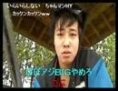 【田口】12/06/24 田口エンターテイメン
