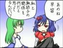 【第4回東方ニコ童祭】 炊き込み漫画【手書き】