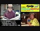 20120623 サタデーナイトラボ 『マキタスポーツ特集 第2弾』