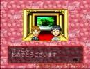 【実況】賭博人生録 DX人生ゲームⅢ part2