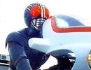 仮面ライダーBLACK 第12話「超マシン伝説誕生」