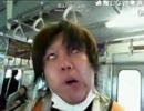 電車で除霊中、地縛霊に憑依されいきなり発狂しだすエクソシスト