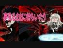 【MAD】這いよれ!漆黒のニャルノス ~ニャル子さんのテンプレ戦闘~