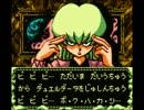遊戯王デュエルモンスターズⅣ 最強決闘者
