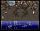 FF6 高ステータスデータ作成【ゆっくり実況】 part15