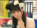 電波研究社(2012.06.28) 後半ゲスト:小倉唯