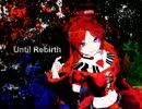 【波音リツ】Until Rebirth【UTAUカバー】