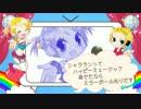 【鏡音リンレン】 HAPPY☆MUSIC 【オリジナル】