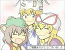【第4回東方ニコ童祭】東方漫画 「ねぇ、藍にも式をあげようか」