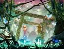 【第4回東方ニコ童祭】ニンテンドーDSで鳥船遺跡メドレー【秘封】