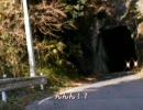 【酷道ラリー】国道465号線 その3