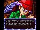 遊戯王デュエルモンスターズⅣ 最強決闘者戦記 VSりゅうざき