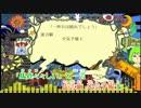 【ニコカラ】 螺旋階段49解 (On Vocal)