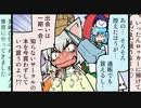 【第4回東方ニコ童祭】ゆっくりがんばれ小