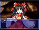 【クトゥルフTRPG replay】夢幻東方のお嬢様たちの初体験 Part2