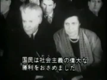 スターリン恐怖政治、科学における不正行為(疑似科学ルイセンコ主義 ...