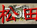 【40人(?)リレー】パンダヒーロー【リレーなんで間奏あるわけない】