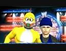 北米版テリーのワンダーランド3D 最強 マスターズGP『エキプロ』