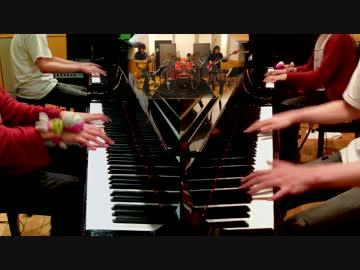劇的ビフォーアフターのテーマを弾いてみた【2台ピアノ+バンド】