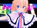 【第4回東方ニコ童祭】ある踊ってみた少女の夢【アリス・エレガンテ】