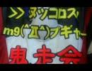 筑波TT N250Fクラス決勝オンボード