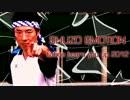 SHUZO EMOTiON taboo tears you up 2012