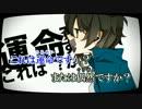 【ニコカラ】 卯月の嘘 (on vocal)