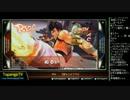 勝ちたがりTV #04 スパ4AE Ver.2012 (2/4) 2012.7.3