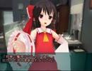 【ゆっくりクトゥルフ】蓮子とメリーの秘封倶楽部探偵社奇譚 06