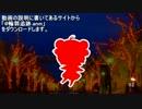 【AviUtl】 輪郭追跡スクリプト Ver1.1