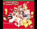 アイドルマスター CD 『Christmas for you!』 コメント専用動画