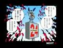 【3DS】ロボトルファイト!【メダロット7】