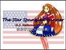 【波音リツ】The Star Spangled Banner カバー【英語だよ】