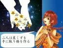 七夕動画(フィンランドVer)2012年度版【光の橋】
