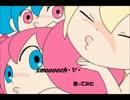 【smooooch・∀・】voismooooch・∀・【全部声】