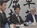3/3【経済討論】亡国増税日本と世界経済の行方[桜H24/7/7]