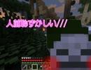 【Minecraft】 コンビニ店員達の挑戦~Twilight Forest~ 第3回 【3人マルチ